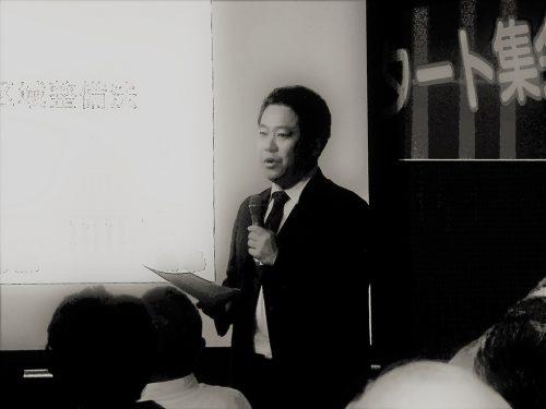 記念講演「大阪カジノを阻止する展望」吉田哲也 弁護士