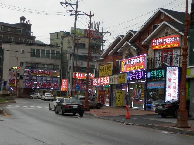 韓国江原ランドカジノと賭博中毒センターを視察して